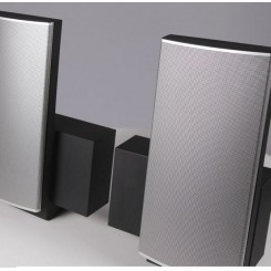 BeoLab 2500 MKII, Metal front.